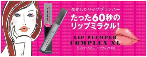 lip_plumper_head