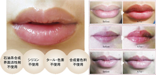 monitor_lips